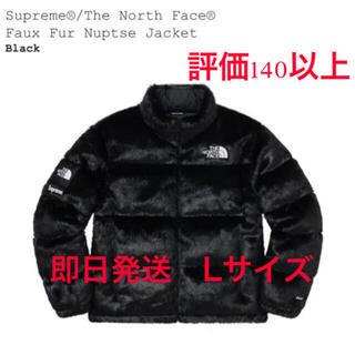 シュプリーム(Supreme)のSupreme The North Face Faux Fur Nuptse L(ダウンジャケット)