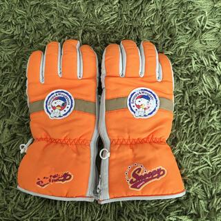 スヌーピー(SNOOPY)のスキー手袋 スヌーピー 9〜10歳(手袋)