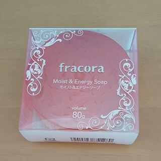 フラコラ(フラコラ)のフラコラ モイスト&エナジー ソープ(洗顔料)