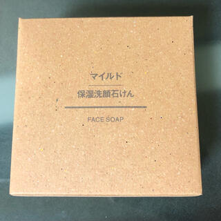 ムジルシリョウヒン(MUJI (無印良品))の無印良品【未使用】マイルド保湿洗顔石鹸(洗顔料)