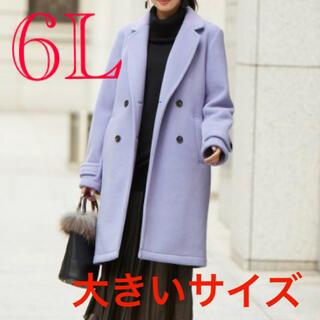 ニッセン(ニッセン)の新品未使用 ニッセン 大きいサイズ コート 6L ラベンダー パープル(ロングコート)