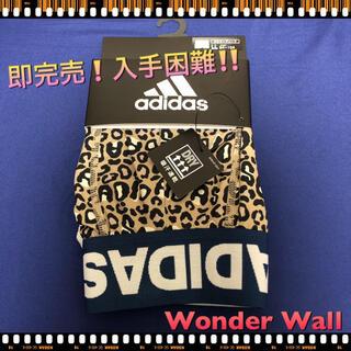 adidas - 完売 adidas ボクサーパンツ 豹柄 レオパード柄 正規品 LLサイズ