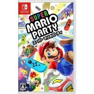 ニンテンドースイッチ(Nintendo Switch)の新品 スーパーマリオパーティ 4人で遊べる Joy-Conセット Switch(携帯用ゲームソフト)