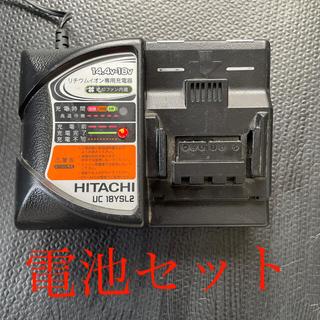 ヒタチ(日立)のHITACHI リチウムイオン専用充電器(工具)