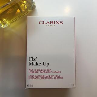 CLARINS - クラランス Clarins  ヒィックス メイクアップ 新品未使用
