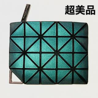 イッセイミヤケ(ISSEY MIYAKE)の超美品 バオバオ 財布 カードケース BAOBAO ISSEY MIYAKE(名刺入れ/定期入れ)