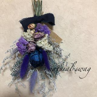 ♡No.260 blue*purple ドライフラワースワッグ☆(ドライフラワー)