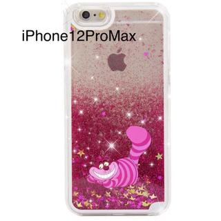 フシギノクニノアリス(ふしぎの国のアリス)の新品iPhone12ProMaxDisneyディズニーチシャ猫グリッター(iPhoneケース)
