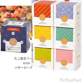 カメダセイカ(亀田製菓)の7点セット かきたねキッチン 大阪限定 たこ焼きソース ナッツ おかき チーズ(菓子/デザート)