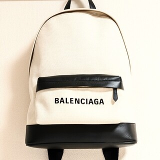 Balenciaga - BALENCIAGA バレンシアガ リュックサック ホワイト ユニセックス