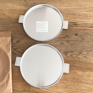イデー(IDEE)の年始のみ値下げ 新品未使用 イイホシユミコ アルミプレート2枚(食器)