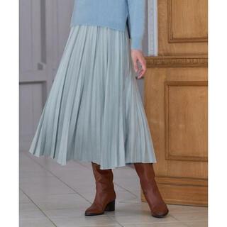 アナイ(ANAYI)の新品タグ付き アナイ マットスエードチョウプリーツスカート(ロングスカート)