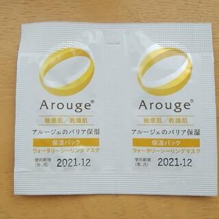 アルージェ(Arouge)のアルージェ保湿パック1個(パック/フェイスマスク)