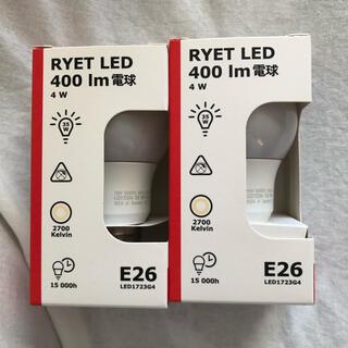 イケア(IKEA)のIKEA RYET LED 400lm 電球 2個セット(蛍光灯/電球)