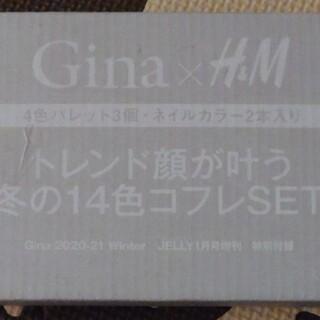 エイチアンドエム(H&M)のGina×H&M付録(コフレ/メイクアップセット)