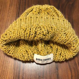 ボボチョース(bobo chose)のボボショセス ニット帽(帽子)