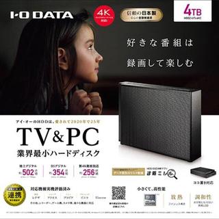 アイオーデータ(IODATA)の新品★アイ・オー・データ HDCZ-UTL4KC 外付けハードディスク 4TB (PC周辺機器)
