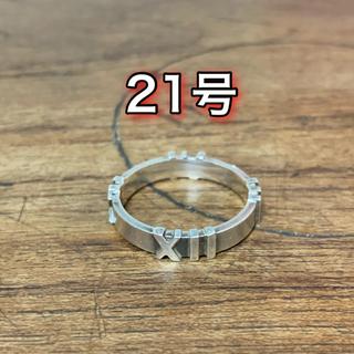 ティファニー(Tiffany & Co.)のティファニー アトラス リング 21号 925(リング(指輪))