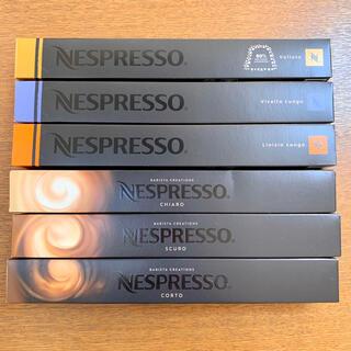 ネスレ(Nestle)のネスプレッソ カプセル  新品 送料無料②(コーヒー)