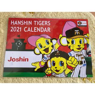 ハンシンタイガース(阪神タイガース)のジョーシン Joshin 阪神タイガース カレンダー(カレンダー/スケジュール)