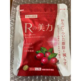 サントリー(サントリー)のRの美力 サントリー新商品✨ダイエット体脂肪アセロラビタミンC食物繊維脂肪減らす(ダイエット食品)