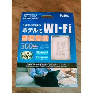 エヌイーシー(NEC)のNEC Wi-Fi 無線LAN ポータブルルータ Aterm PA-W300PW(PC周辺機器)