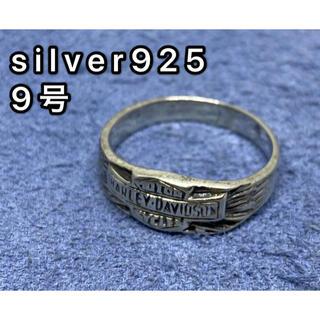 シルバー925 リング  シグネット印台タイプ メンズ ギフト バイク単車銀指輪(リング(指輪))