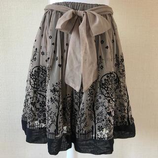 ARROW - スカート