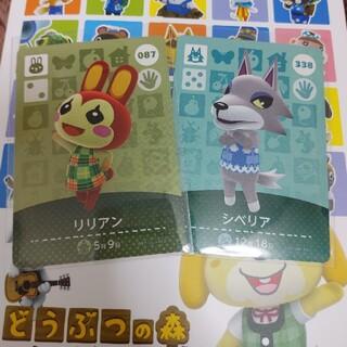 ニンテンドースイッチ(Nintendo Switch)のamiiboカード シベリア リリアン(カード)