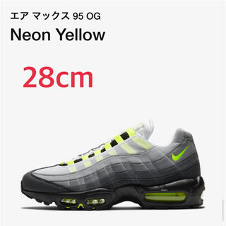 ナイキ(NIKE)の【Nike】air max 95 OG Neon Yellow 28.0cm(スニーカー)
