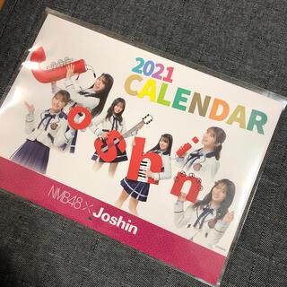 エヌエムビーフォーティーエイト(NMB48)のNMB カレンダー(アイドルグッズ)