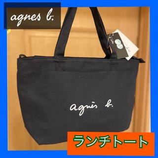 アニエスベー(agnes b.)のアニエスベー エコバッグ agnes b. VOYAGE トートバッグ ランチ(トートバッグ)