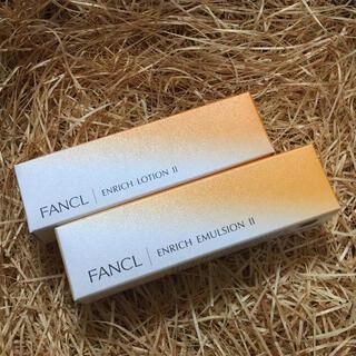 ファンケル(FANCL)のファンケル エンリッチ 化粧液と乳液(化粧水/ローション)