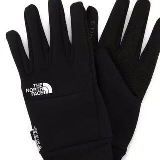 ザノースフェイス(THE NORTH FACE)の上級 ノースフェイス ウィンドストッパー イーチップ グローブ NN61915(手袋)