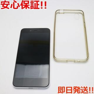 アンドロイドワン(Android One)の美品 SoftBank Android One S3 ホワイト 本体 白ロム(スマートフォン本体)