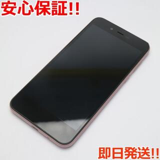 アンドロイドワン(Android One)の美品 SoftBank Android One S3 ピンク 本体 白ロム (スマートフォン本体)