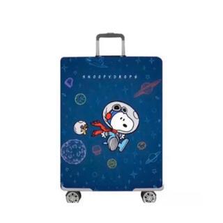 スヌーピー(SNOOPY)の特別価格 スーツケースカバー スヌーピー  宇宙 S(スーツケース/キャリーバッグ)