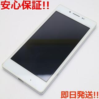 エルジーエレクトロニクス(LG Electronics)の美品 au LGL21 プリズムホワイト 白ロム(スマートフォン本体)