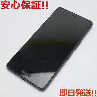 アンドロイドワン(Android One)の美品 Y!mobile Android One X3 ブラック (スマートフォン本体)