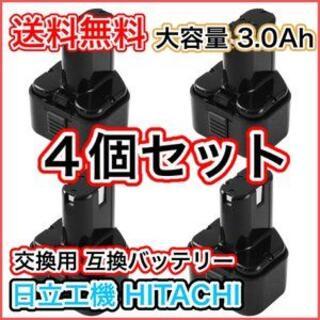 ヒタチ(日立)のHIKOKI 日立 EB9 バッテリー 4個セット Hitachi 日立 互換 (その他)