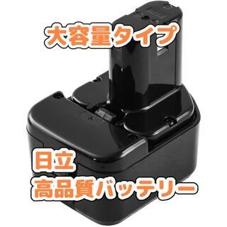ヒタチ(日立)の日立 バッテリー 1個 Hitachi 12V 3000mAh EB1214(その他)