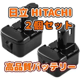 ヒタチ(日立)の日立 バッテリー 2個 Hitachi EB1214 12V 3000mAh(その他)
