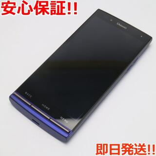 キョウセラ(京セラ)の美品 au URBANO L01 KYY21 ブルー 白ロム(スマートフォン本体)