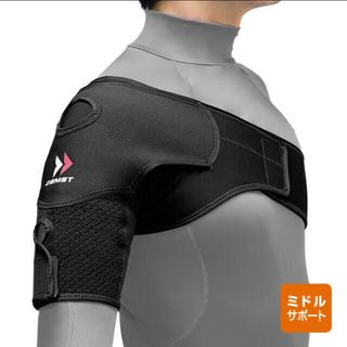ザムスト(ZAMST)の李様専用  ZAMST 肩 サポーター Mサイズ(トレーニング用品)