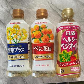 ニッシンショクヒン(日清食品)のNISSHIN oillio ヘルシーベジオイル 3点セット(調味料)