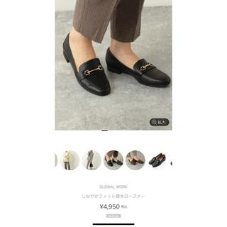 グローバルワーク(GLOBAL WORK)の【新品タグ付き】しなやかフィット撥水ローファー(ローファー/革靴)