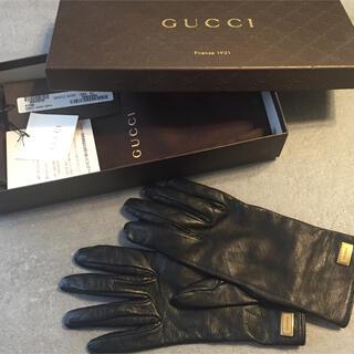 Gucci - GUCCI⭐️レザー手袋 期間限定値下げ