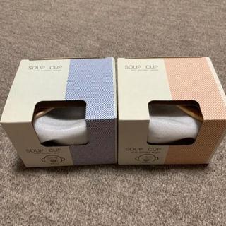 スタディオクリップ(STUDIO CLIP)のカップ セット(グラス/カップ)