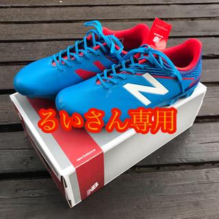 ニューバランス(New Balance)の【値下げ】⭐️新品未使用⭐️ニューバランス サッカースパイク 25.0cm(シューズ)