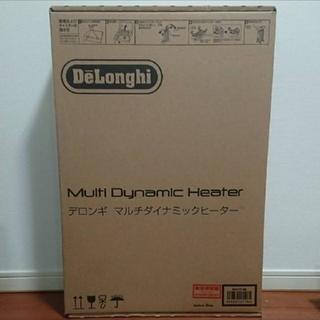 デロンギ(DeLonghi)の【送料無料】MDH-15BK マルチダイナミックヒーター デロンギ(オイルヒーター)
